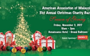 AAM Christmas Charity Bazaar: It's that time of year!