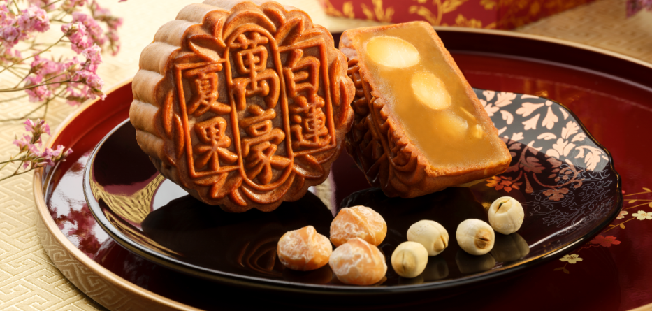 Marriott-Wan-Hao-Mooncake-Cover