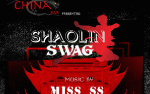 Shaolin Swag: The Dragon Awakens (18NOV, Saturday)