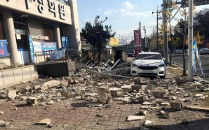 TREMOR TERROR South Korea hit by 5.5 magnitude earthquake as…