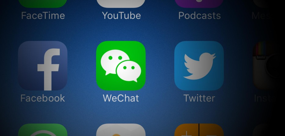 wechat-app-iphone