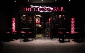 The China Bar Review